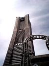 Landmarktower