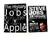 Jobsbooks1