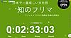 20121103_72634