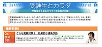 Gakuseito_2
