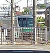 Chiyodasen