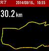 Run30km