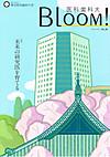 Bloom20_1