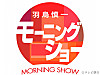 Morningshow