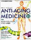 Antiagingmedicine