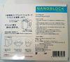 nanoblock2