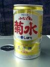 Niigata_20