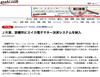 Screenshot_1_5