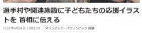 Ouenmura2
