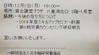 Photo_20191203105201