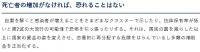 Photo_20210205094801