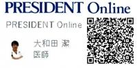 Presidentonline