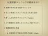 Screenshot_8_1